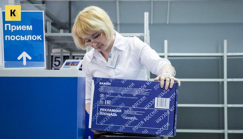 Как отправлять посылку (товары) наложенным платежом своим покупателям и что такое наложенный платеж
