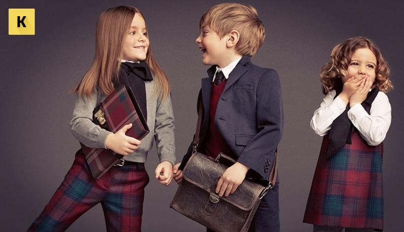 Бизнес-план детского магазина одежды и обуви с расчетами