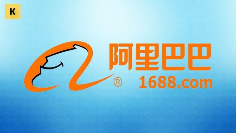 Как заказывать товары с китайского сайта 1688 оптом