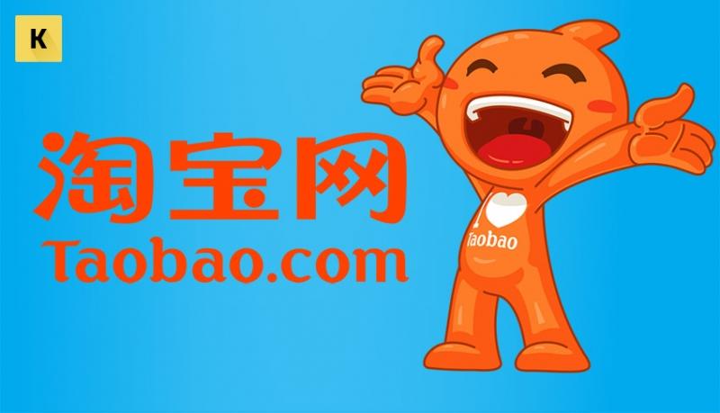 Надежный посредник Таобао: условия и схема работы, цены и мой отзыв