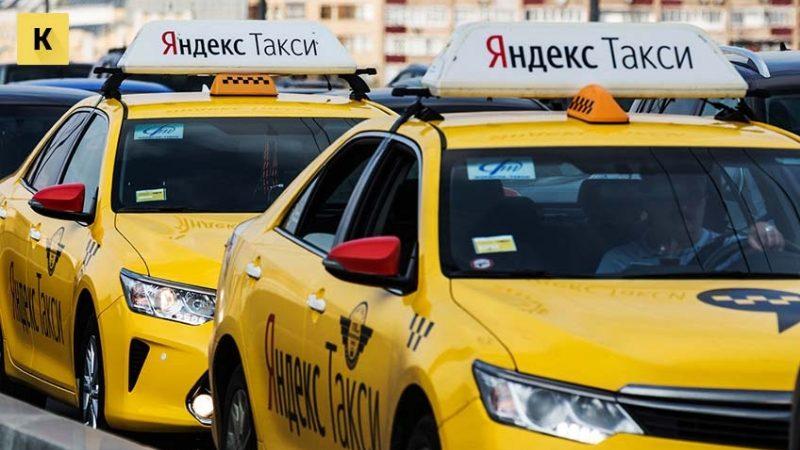 Работа в Яндекс Такси: условия, как устроиться и каков размер дохода + отзывы водителей