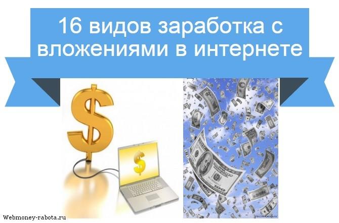 Заработок на аукционах: кому подходит, сколько требует вложений и какой приносит доход